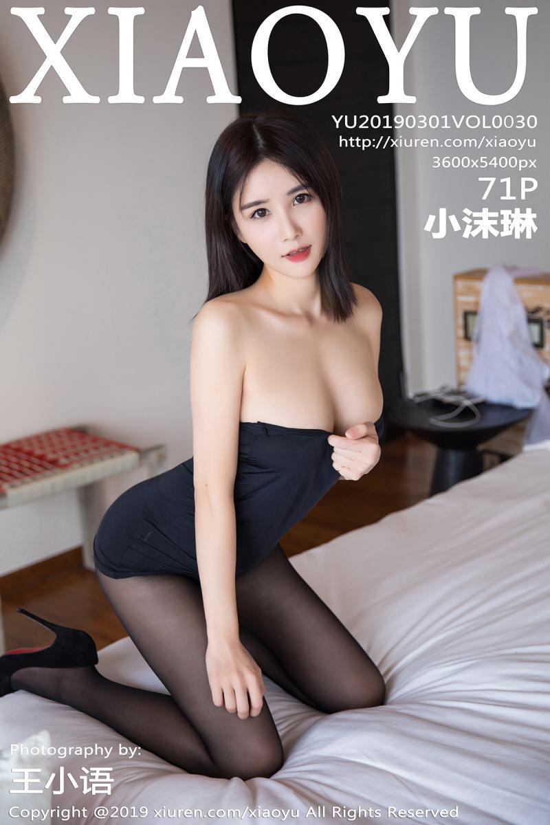 [XIAOYU] 2019.03.01 VOL.030 小沫琳插图