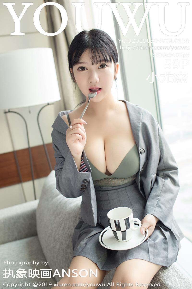 [YouWu] 2019.03.04 VOL.138 小尤奈插图