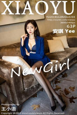 [XIAOYU] 2019.11.28 VOL.203 安琪 Yee