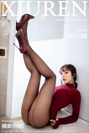 [XIUREN] 2020.01.23 陈小喵