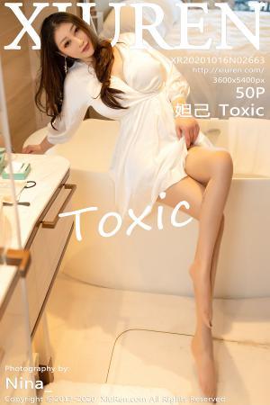 [XIUREN] 2020.10.16 妲己_Toxic