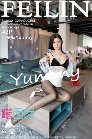 [FEILIN] 2020.12.09 VOL.358 小蛮妖Yummy