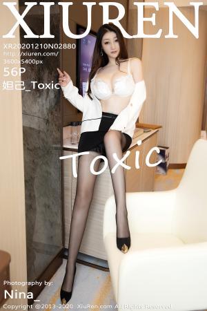 [XIUREN] 2020.12.10 妲己_Toxic