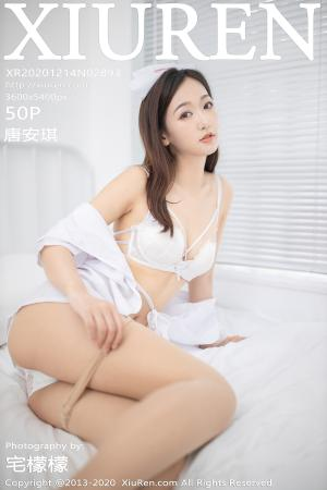 [XIUREN] 2020.12.14 唐安琪