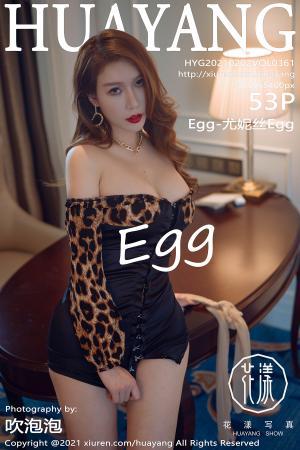 [HuaYang] 2021.02.02 VOL.361 Egg-尤妮丝Egg