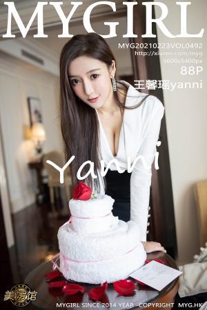 [MyGirl] 2021.02.23 VOL.492 王馨瑶yanni