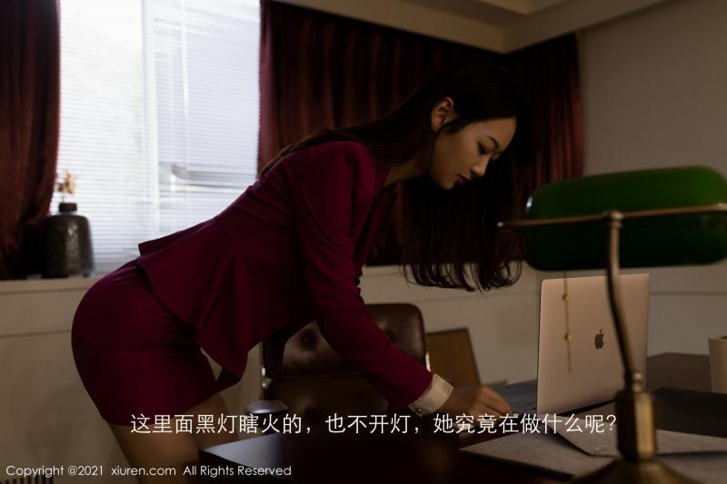 [XIUREN] 2021.03.02 唐安琪