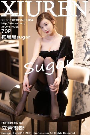 [XIUREN] 2021.03.09 杨晨晨sugar