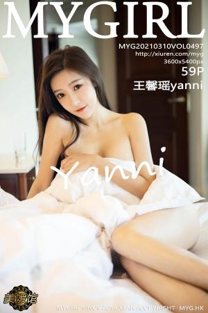 [MyGirl] 2021.03.10 VOL.497 王馨瑶yanni