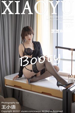 [XIAOYU] 2021.03.16 VOL.489 芝芝Booty