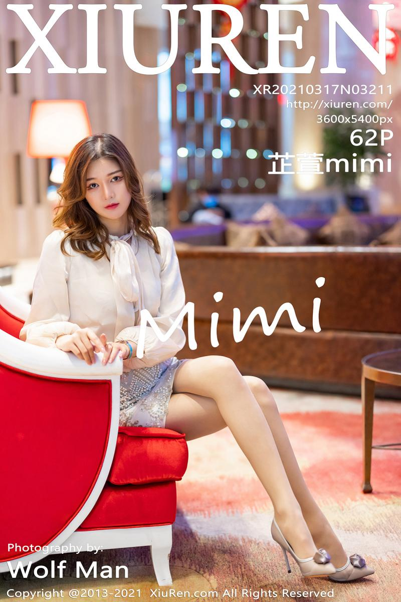 [XIUREN] 2021.03.17 芷萱mimi插图