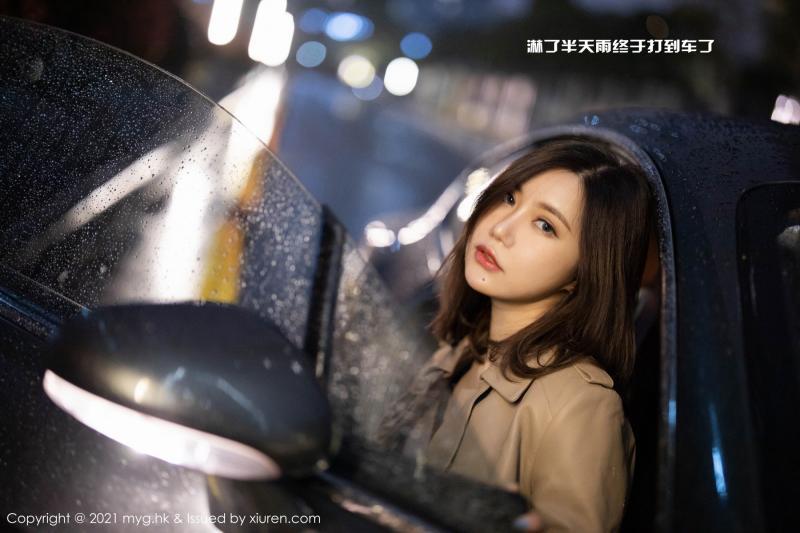 [MyGirl] 2021.03.22 VOL.500 绮里嘉Carina插图2