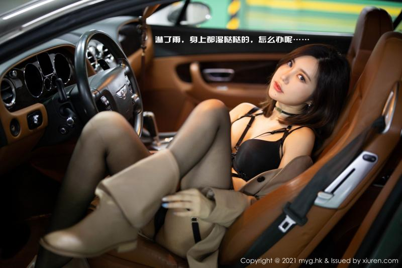 [MyGirl] 2021.03.22 VOL.500 绮里嘉Carina插图4