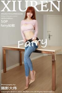 [XIUREN] 2021.03.24 fairy如歌 P0