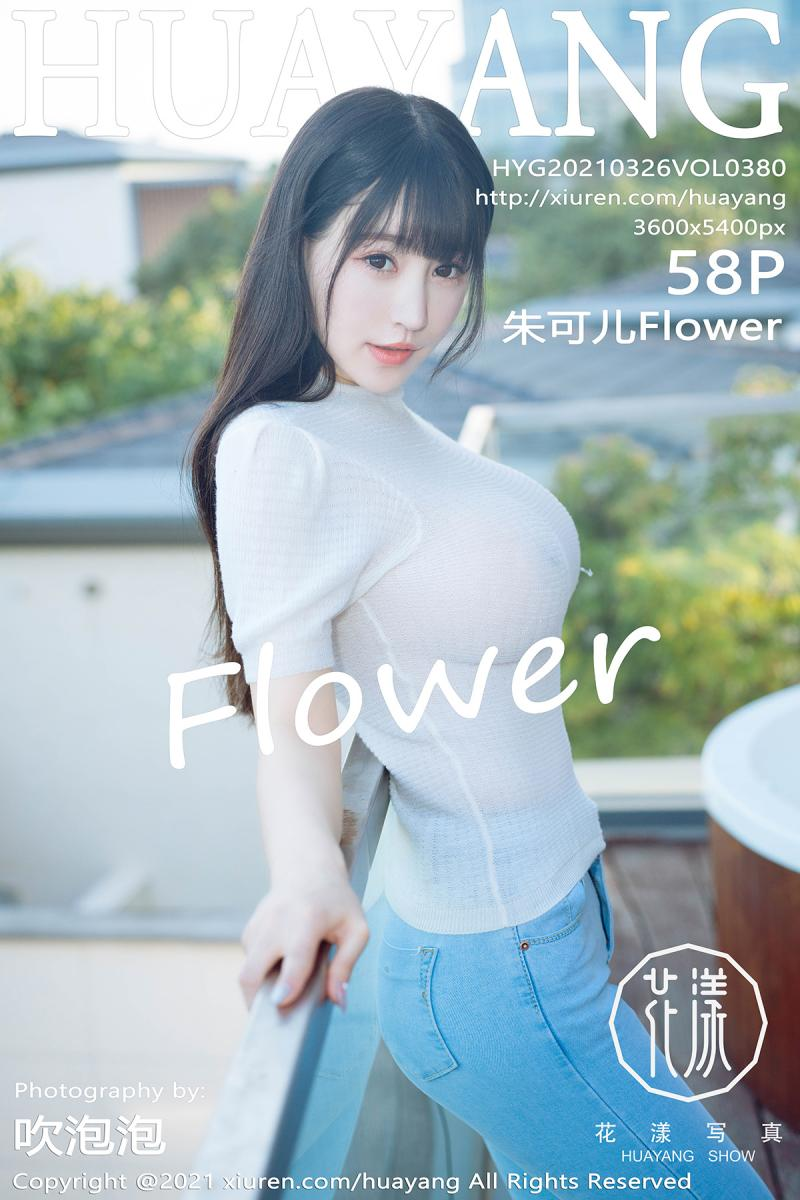 [HuaYang] 2021.03.26 VOL.380 朱可儿Flower插图