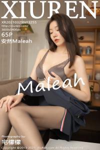 [XIUREN] 2021.03.29 安然Maleah P0