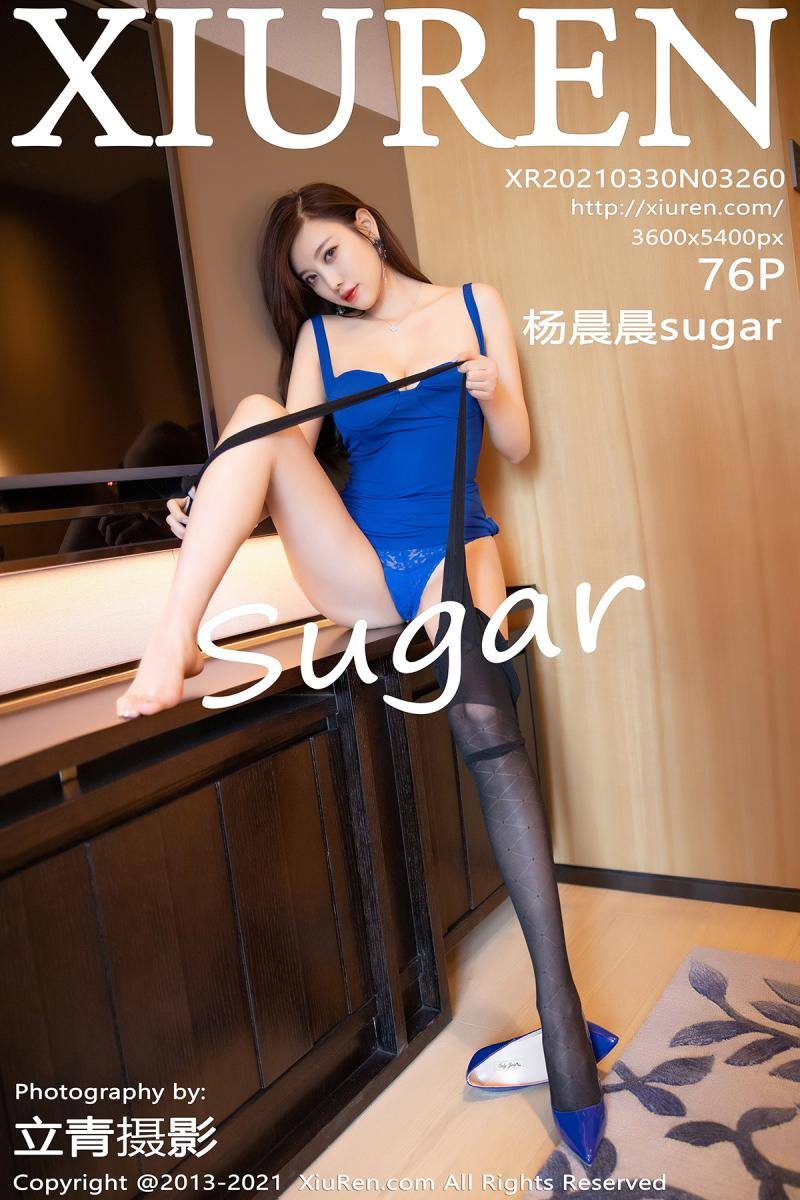 [XIUREN] 2021.03.30 杨晨晨sugar