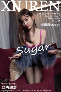 [XIUREN] 2021.03.30 杨晨晨sugar P0