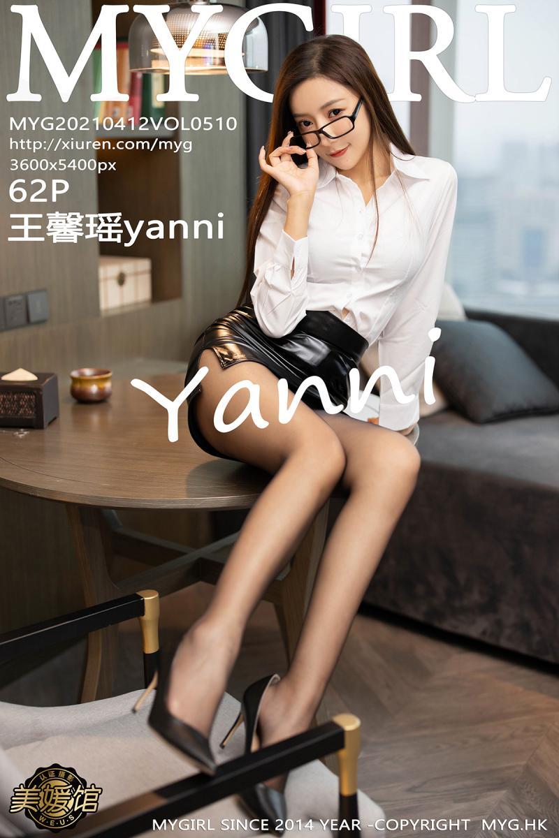 [MyGirl] 2021.04.12 VOL.510 王馨瑶yanni插图