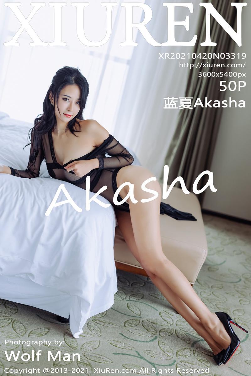 [XIUREN] 2021.04.20 蓝夏Akasha