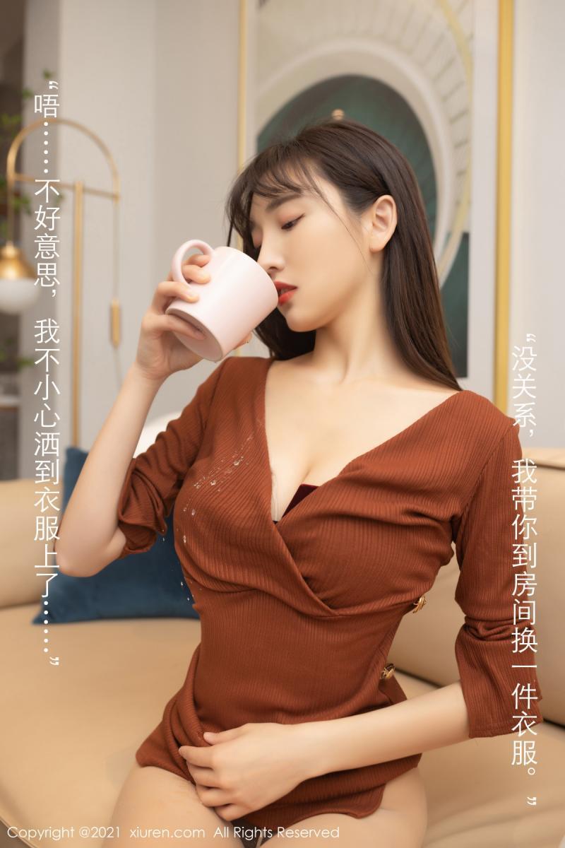 [XIUREN] 2021.04.28 陆萱萱