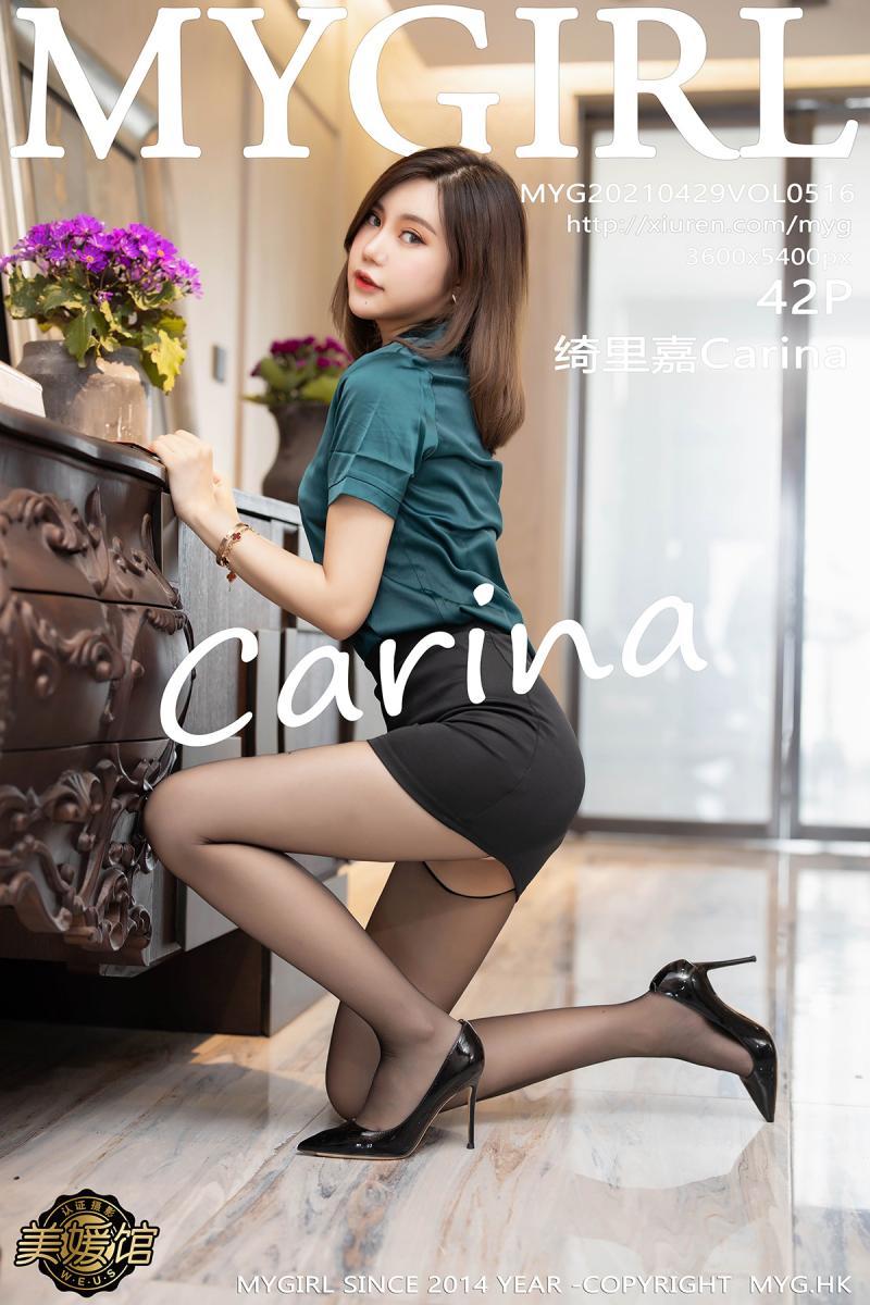 [MyGirl] 2021.04.29 VOL.516 绮里嘉Carina插图