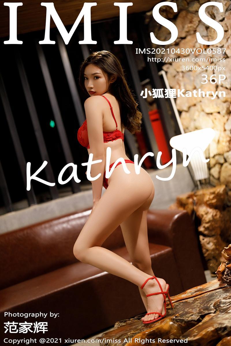 [IMISS] 2021.04.30 VOL.587 小狐狸Kathryn