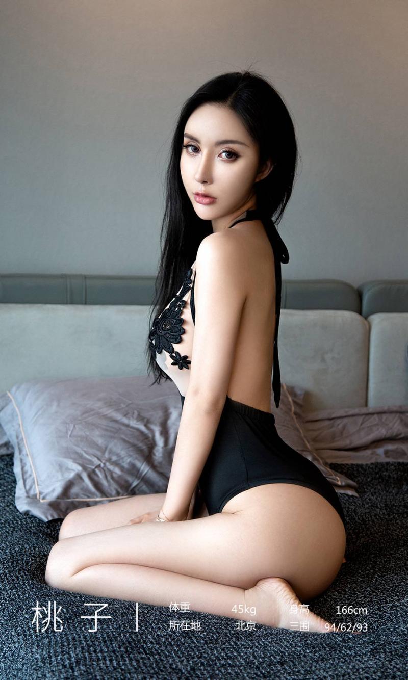 [UGirl] 尤果圈 桃子 黑桃迷恋