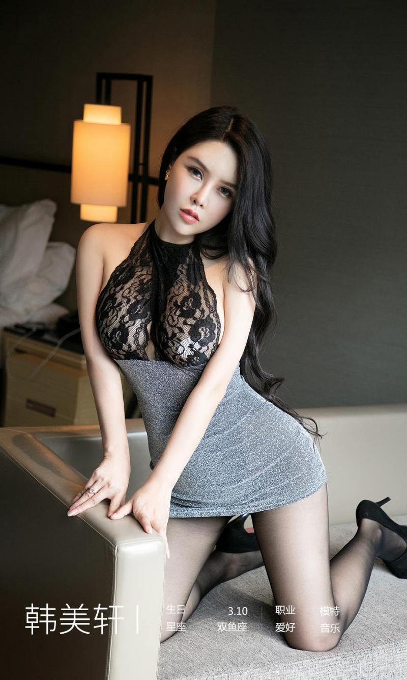 [UGirl] 尤果圈 韩美轩 欲望谷