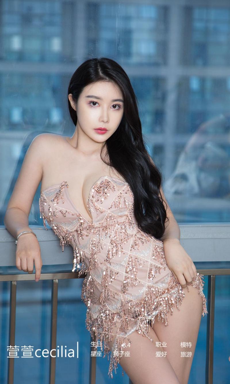 [UGirl] 尤果圈 萱萱cecilia 拉丁恋人