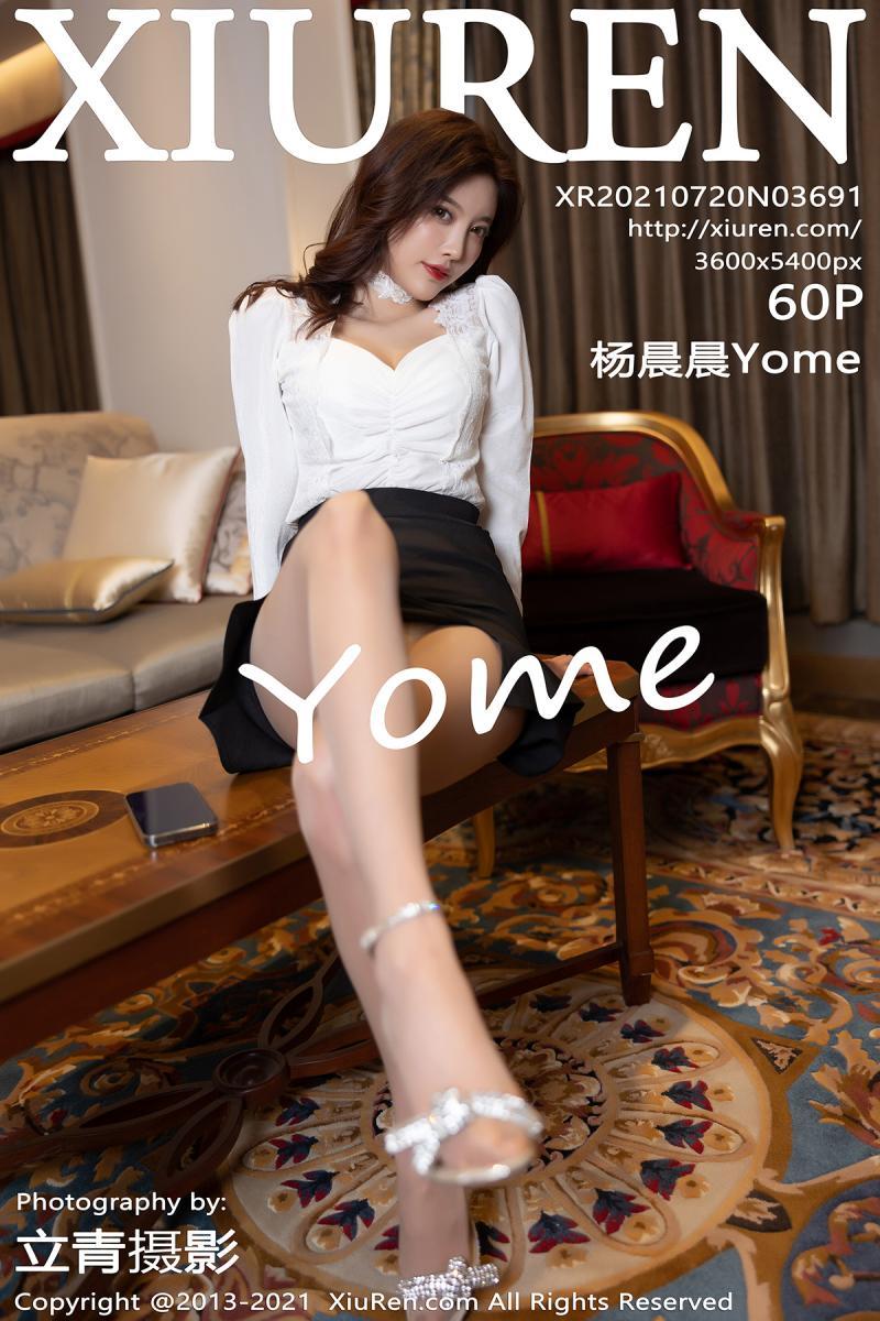 秀人网 [XIUREN] 2021.07.20 杨晨晨Yome