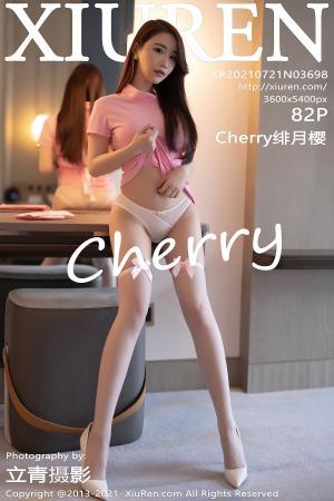 [XIUREN] 2021.07.21 Cherry绯月樱