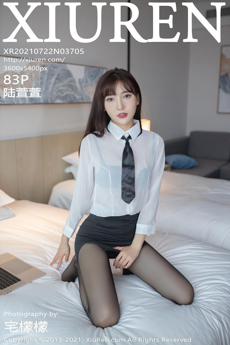 秀人网 [XIUREN] 2021.07.22 陆萱萱