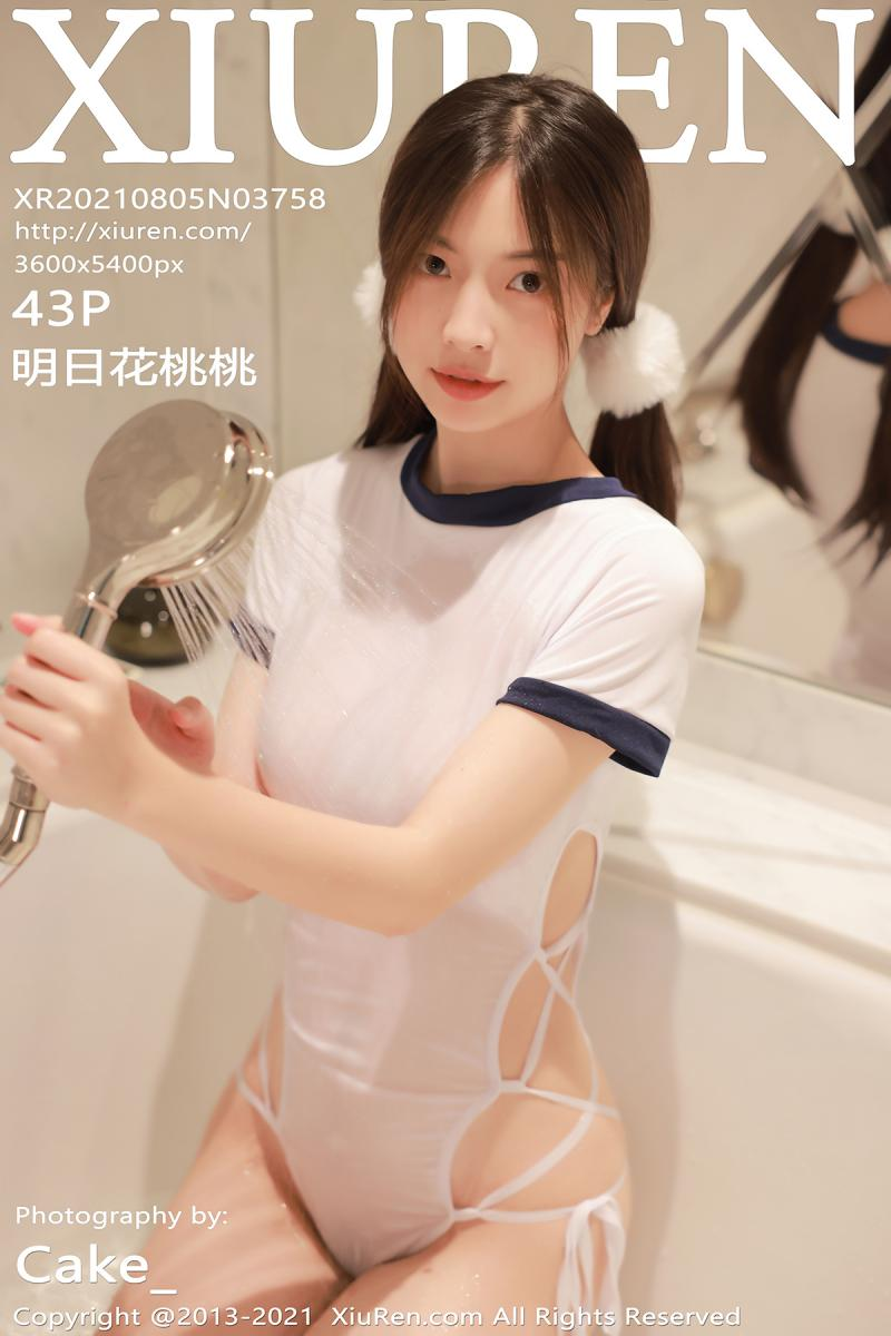 秀人网 [XIUREN] 2021.08.05 明日花桃桃