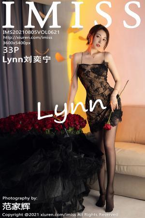 [IMISS] 2021.08.05 VOL.621 Lynn刘奕宁