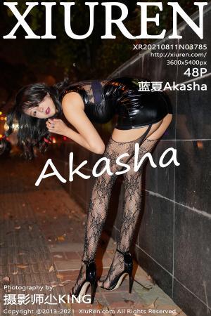 [XIUREN] 2021.08.11 蓝夏Akasha