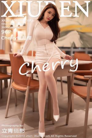 [XIUREN] 2021.08.18 Cherry绯月樱