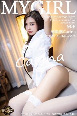 [MyGirl] 2021.08.20 VOL.578 绮里嘉Carina