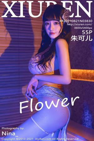 [XIUREN] 2021.08.21 朱可儿Flower