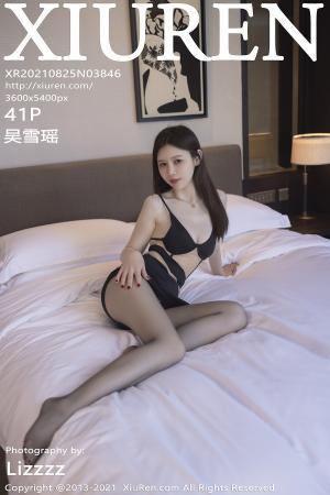 [XIUREN] 2021.08.25 吴雪瑶