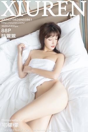 [XIUREN] 2021.08.26 陆萱萱