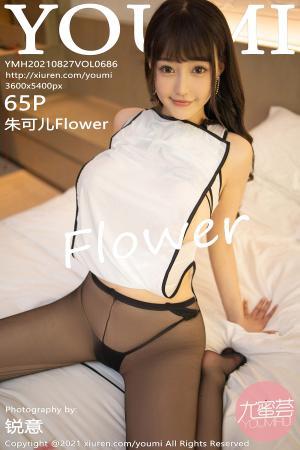 [YOUMI] 2021.08.27 VOL.686 朱可儿Flower