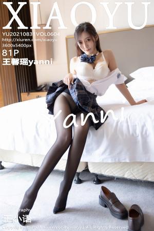 [XIAOYU] 2021.08.31 VOL.604 王馨瑶yanni