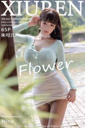 [XIUREN] 2021.09.13 朱可儿Flower