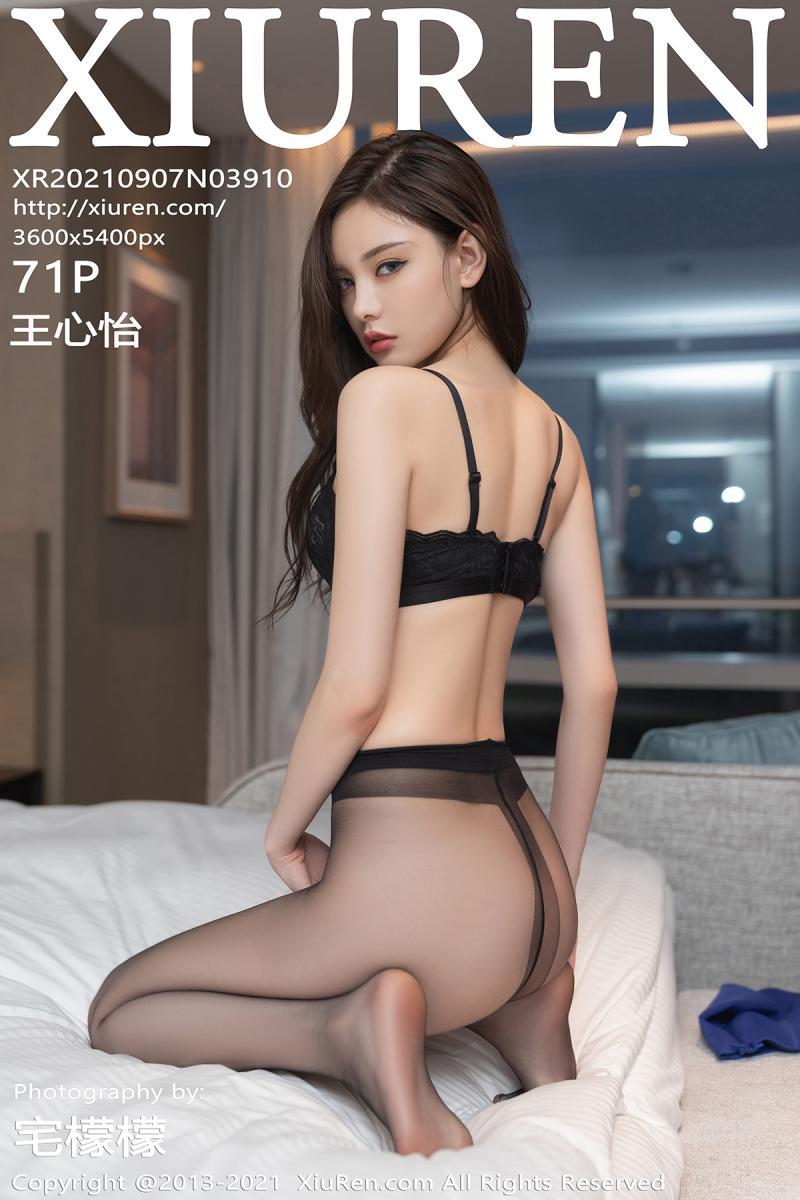 秀人网 [XIUREN] 2021.09.07 王心怡