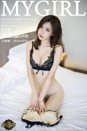 [MyGirl] 2021.09.07 VOL.590 绮里嘉ula