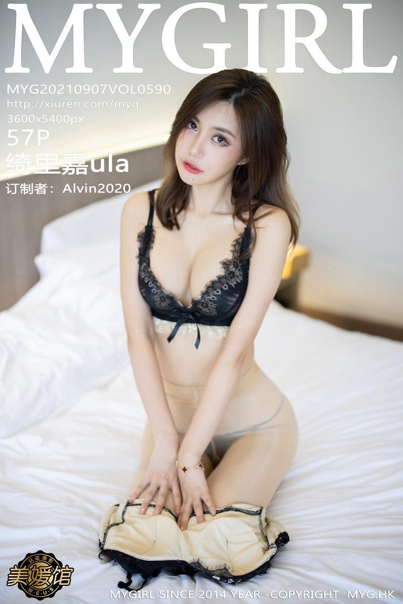 美媛馆 [MyGirl] 2021.09.07 VOL.590 绮里嘉ula