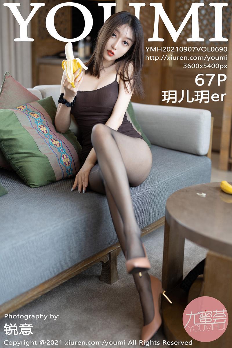 尤蜜荟 [YOUMI] 2021.09.07 VOL.690 玥儿玥er