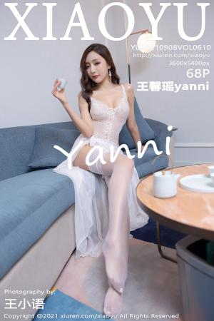 [XIAOYU] 2021.09.08 VOL.610 王馨瑶yanni