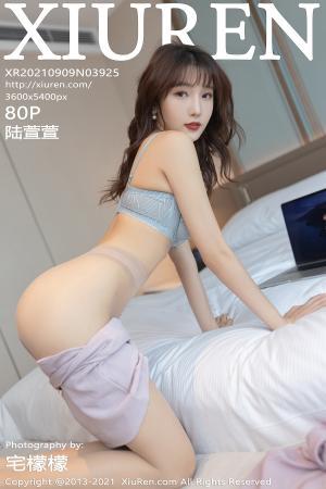 [XIUREN] 2021.09.09 陆萱萱